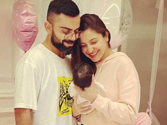 Anushka Sharma and Virat Kohli daughter name