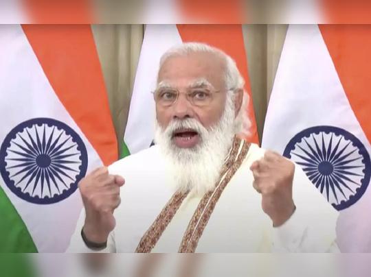 Modi on Bugdet 2021 : अर्थसंकल्पाच्या केंद्रस्थानी शेतकरी, पंतप्रधानांकडून कौतुक