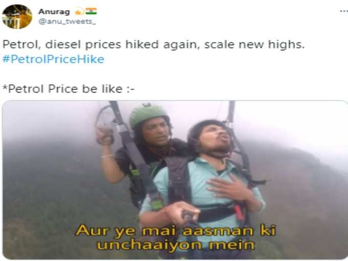 और कितना उपर जाएगा?