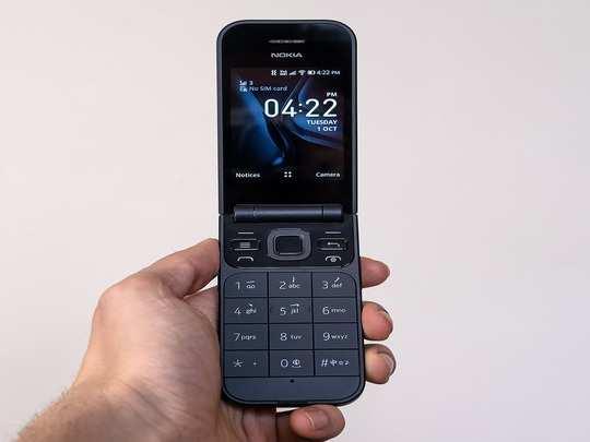Nokia to launch new flip mobile Nokia 2720