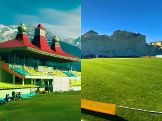 धर्मशाला स्टेडियम (बाएं) और ग्वादर क्रिकेट स्टेडियम
