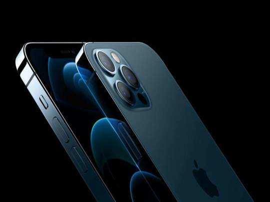 iPhone 12S Pro की क्या होगी भारत में कीमत? जानें संभावित लॉन्च और फीचर्स की डिटेल्स