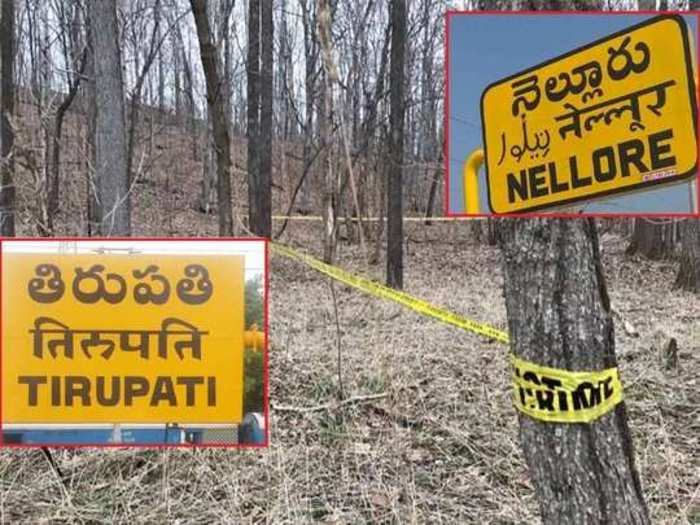 dharam singh relative murder case
