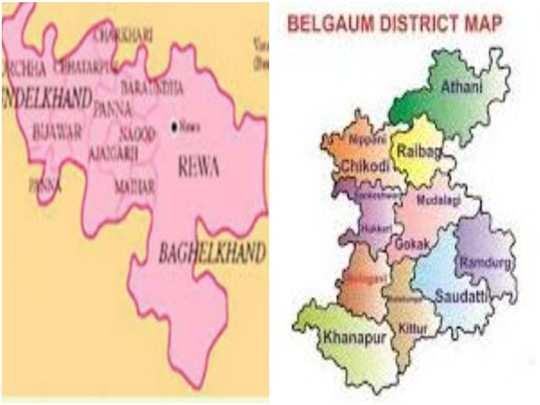 vindhya and belgam nbt