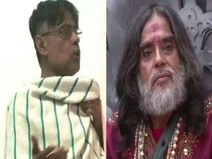 Bigg Boss contestant Swami Om is no more