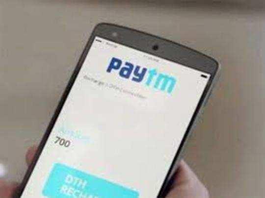 कोरोना काल में देश में डिजिटल पेमेंट (Digital Payments) में काफी तेजी आई है।