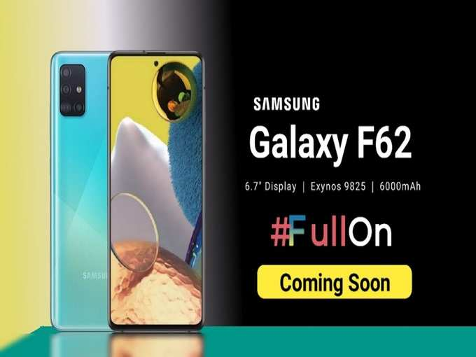 Samsung Galaxy F62 Price revealed before launch 2