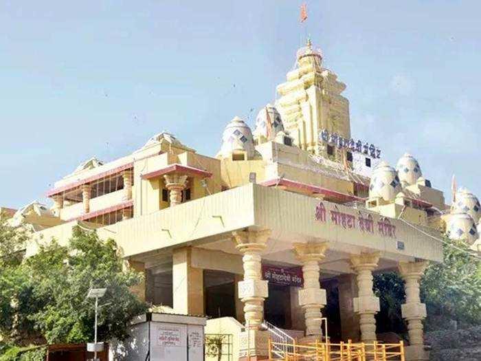 Mohata devi mandir: मंदिरात मांत्रिकाच्या मदतीने २ किलो सोन्याचे सुवर्णयंत्र पुरले, गुन्हा दाखल होणार