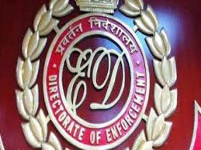 ईडी ने गीतांजलि समूह और मेहुल चोकसी की 14 करोड़ रुपये से अधिक की संपत्ति कुर्क है।