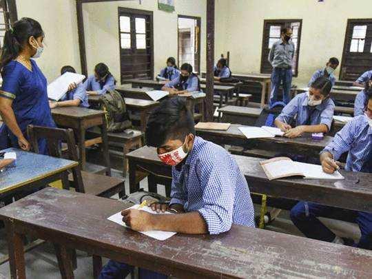 यूपी में फिर से स्कूल खोले जाने की तैयारी