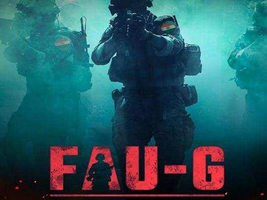 PUBG Mobile के यूजर्स ने की FAU-G गेम की कड़ी आलोचना, बिगाड़ दी गेम की रेटिंग्स