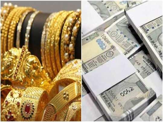 bihar gold and bank loot nbt