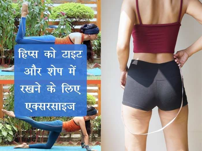 easy yoga poses to get your hips and thighs in shape in 1 week see video