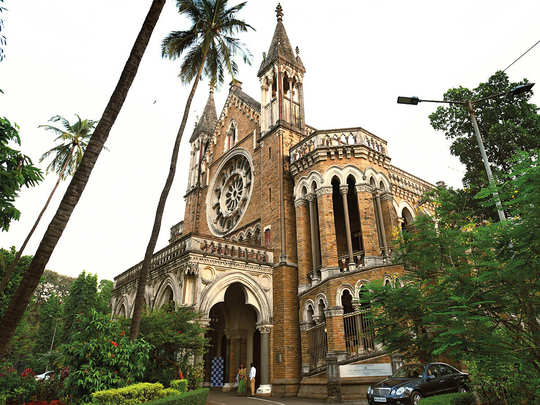 मुंबई विद्यापीठ उभारणार सागरी अध्ययन केंद्र