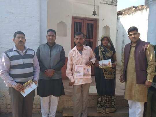 Ram mandir nirmaan : दिखी आस्था ! विकलांग बेटे की पेंशन और किसान सम्मान निधि में मिली सम्पूर्ण राशि की समर्पित