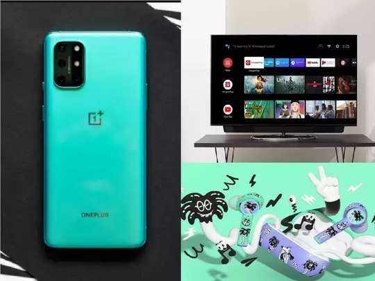 OnePlus exciting offers For Valentines Day 2021