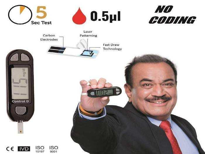 Blood Sugar : खरीदें ये Blood Sugar Checking Machine,घर बैठकर कभी भी चेक करें अपना शुगर लेवल