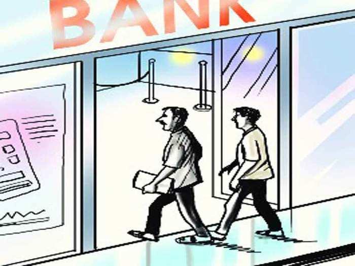 मार्च में लगातार चार दिन बैंक बंद रहेंगे