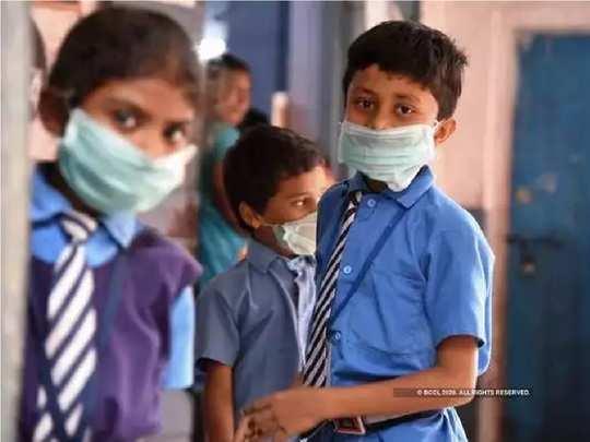 राजस्थान के स्कूलों में डर का साया, कोरोना ने की प्रतापगढ़ - झालावाड़ में घुसपैठ