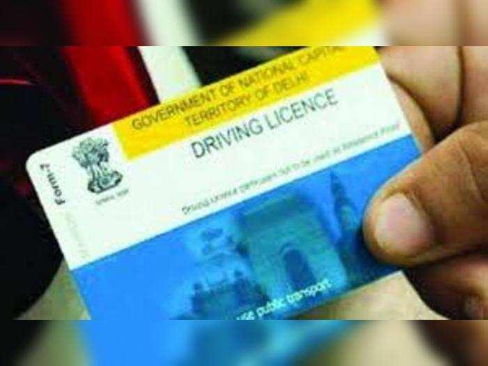 ऑनलाइन ड्राइविंग लाइसेंस रिन्यू कराने के लिए आधार सत्यापन जरूरी होगा।
