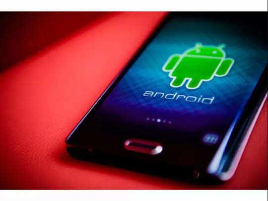 Android 12 अपडेट आपकी प्राइवसी का रखेगा पूरा ख्याल, होंगे ये बड़े बदलाव