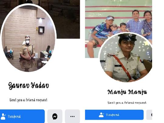 Ajmer news: बड़ा खुलासा ! IPS गौरव यादव और CI मंजू के नाम से बनाई गई फेक आईडी, भेजी गई फ्रेंड रिक्वेस्ट