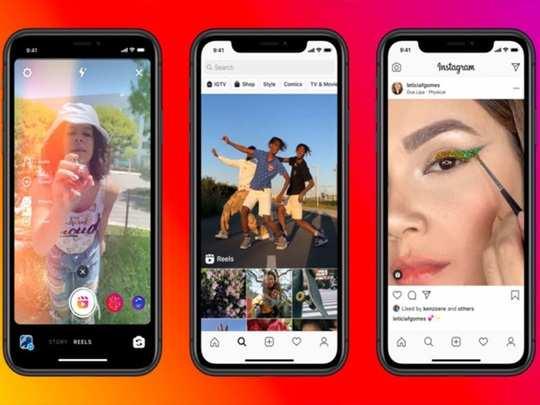 Instagram Reels videos with TikTok watermark