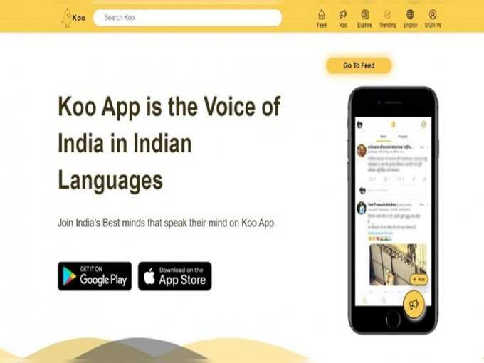 Know everything about Koo App Download Features 3
