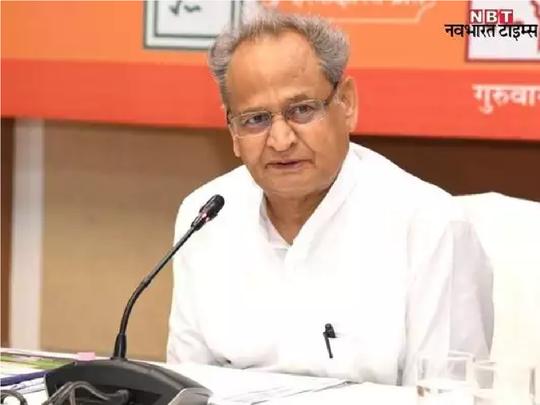 CM गहलोत ने किया PM मोदी - केन्द्र सरकार पर तीखा प्रहार, कहा- लोकतंत्र में सरकार जिद्दी नहीं हो सकती है