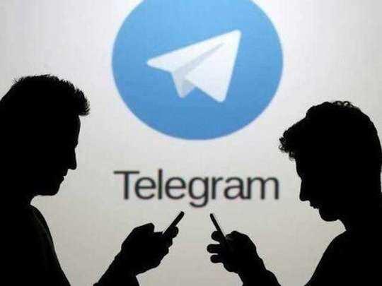 Telegram की प्राइवेसी सेटिंग्स, फोटो छिपाने से लेकर ऑनलाइन स्टेटस तक, यहां जानें सबकुछ