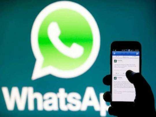 एक ही WhatsApp अकाउंट को 4 डिवाइस पर कर पाएंगे इस्तेमाल, पढ़ें डिटेल्स