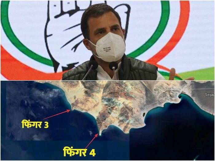 pangong tso lake finger 3 and 4 area explained why rahul gandhi is targeting modi govt