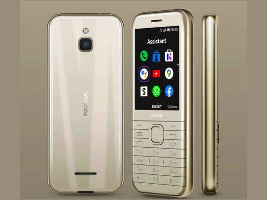 Nokia 6300 4G फीचर फोन WhatsApp सपोर्ट के साथ जल्द भारत में होगा लॉन्च