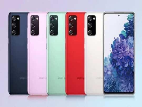 Samsung Galaxy S21 FE Launch Soon In india