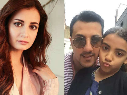 Image result for DIA MIRZA VAIBHAV