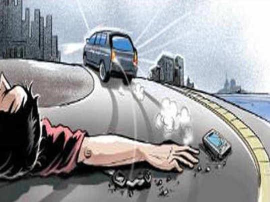 Khaskhabar/विश्व में वाहनों का सिर्फ एक प्रतिशत ही भारत में है लेकिन सड़क दुर्घटनाओं में से 10 प्रतिशत मौतें भारत में ही होती हैं। यह जानकारी सड़क सुरक्षा पर शनिवार को विश्व बैंक की एक नवीनतम रिपोर्ट में दी गई है। दक्षिण एशिया के लिए विश्व