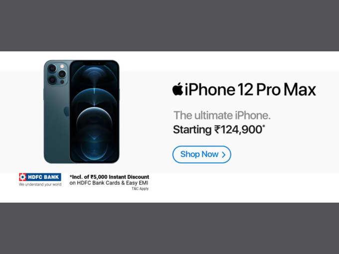 venta-iphone
