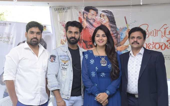 Telugu Abbayi Gujarat Ammayi First Look Launch Event