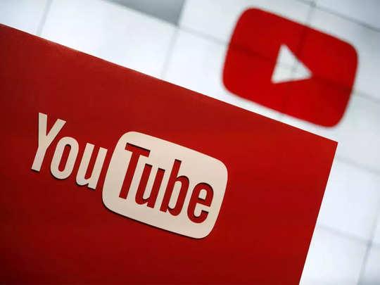 बैकग्राउंड में चलाएं YouTube, नहीं होंगे गाने बंद, इस ट्रिक से दूसरी ऐप्स भी कर पाएंगे इस्तेमाल