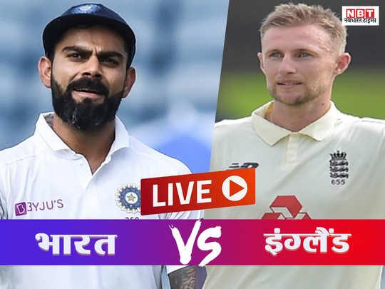 IND vs ENG Live