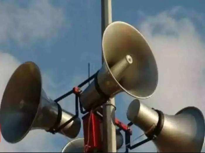 loudspeaker-news