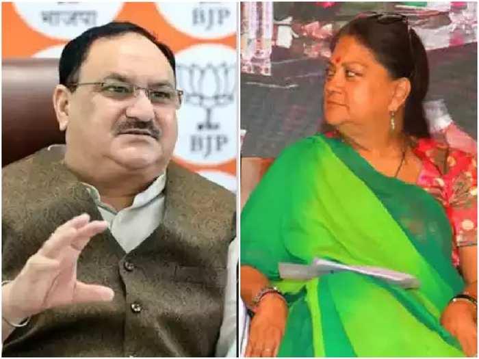 BJP में चल रही गुटबाजी के बीच राजे की नड्डा से मुलाकात, ये निकाले जा रहे हैं मायनें !