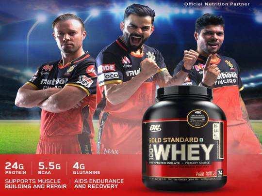 Whey Protein On Amazon : फिटनेस के साथ ही अपने हेल्थ का भी ध्यान रखें, Amazon से 33% तक के डिस्काउंट में खरीदें Whey Protein