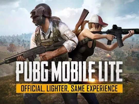PUBG Mobile Lite का नया सीजन 1 मार्च से होगा शुरू, सीजन 22 के लिए विनर पास ऐसे करें अपग्रेड