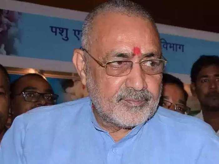 Giriraj-Singh-News