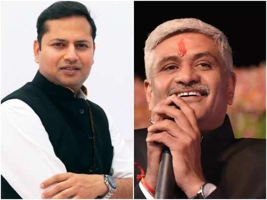 केन्द्रीय मंत्री गजेन्द्र सिंह शेखावत को टक्कर देने के लिए फिर तैय़ार CM गहलोत के बेटे वैभव!, उपचुनाव में हो सकता है आमना- सामना