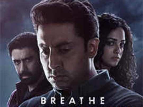 Breathe 3 : पुन्हा जमली अभिषेक बच्चन आणि नित्या मेननची जोडी, काय असेल नवा ट्वीस्ट