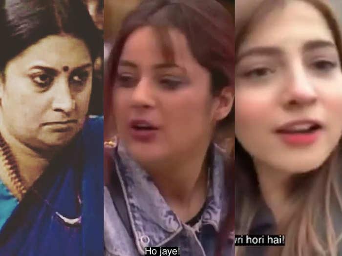 Smriti Irani On Pawri ho rahi hai Video