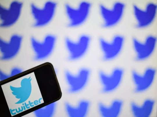 आ गया Twitter का नया फीचर, अब वॉयस मैसेज और वॉयस ट्वीट का मिलेगा मौका, जानें कैसे