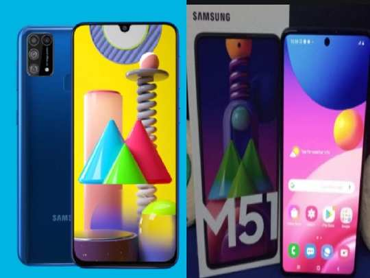 Samsung Galaxy M series Best Mobiles India